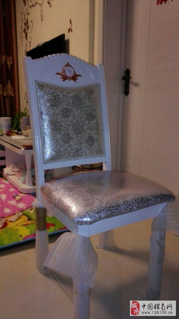 软包实木餐椅