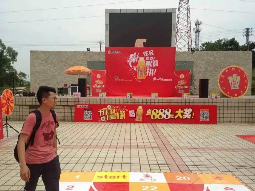 468923澳门太阳城平台县广惠商行
