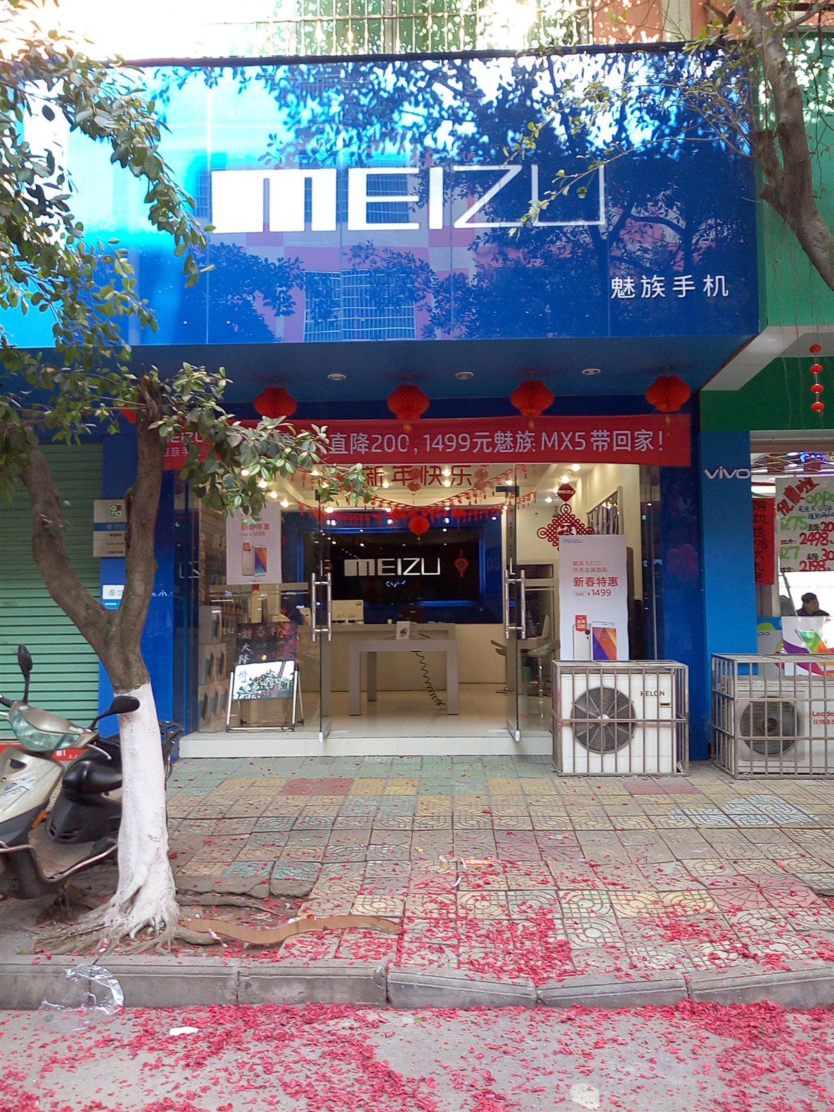 469981新葡京网址-新葡京网站-新葡京官网魅族手机专卖店