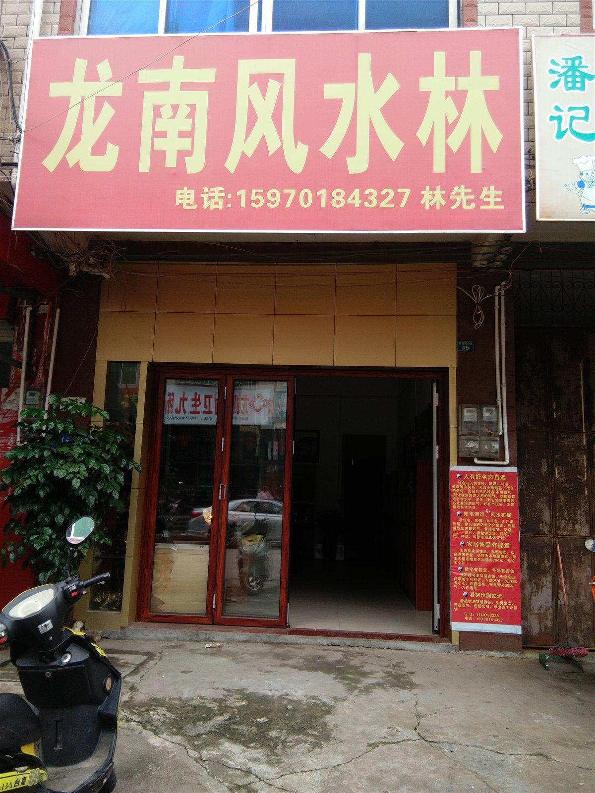 470312新葡京网址-新葡京网站-新葡京官网风水林