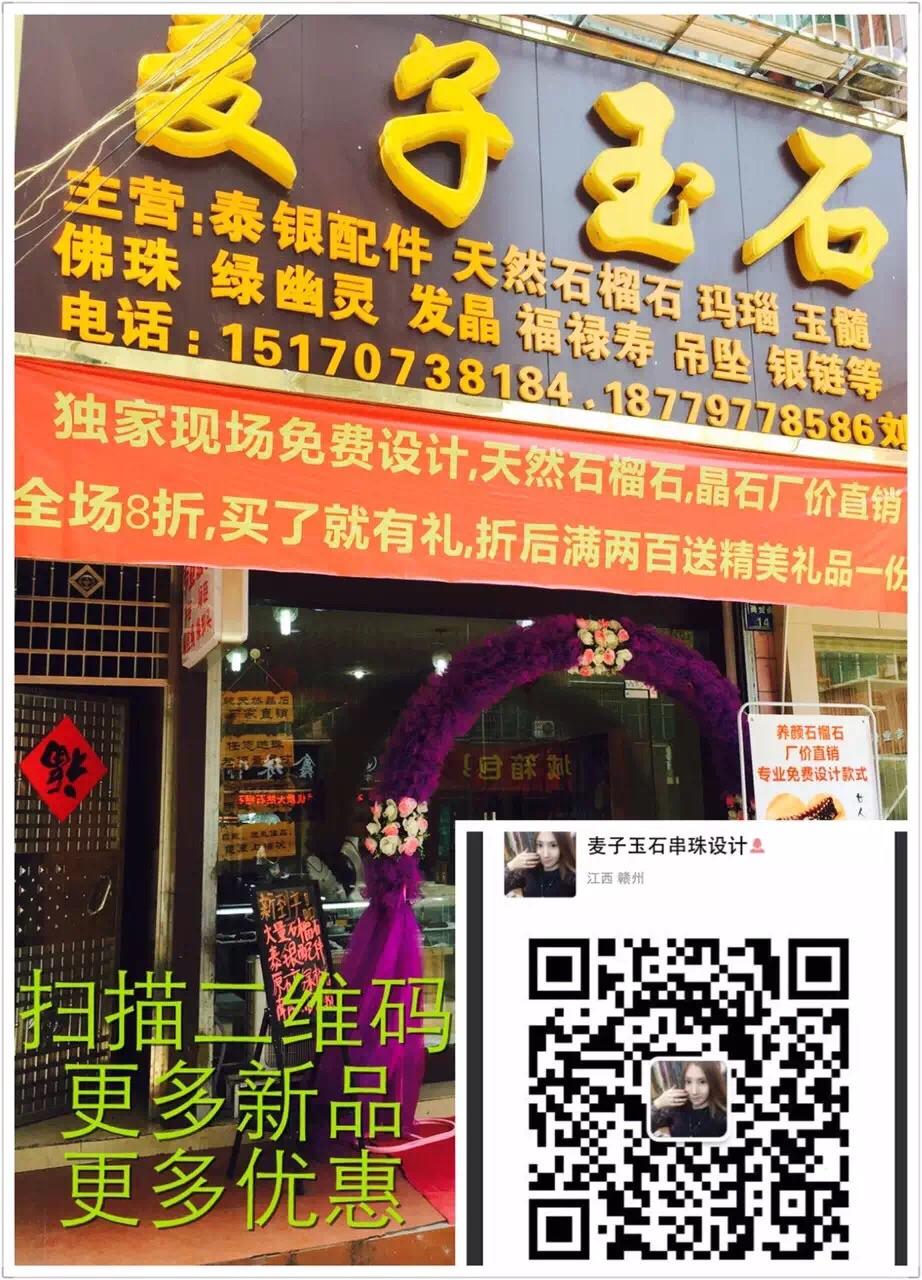 471683麦子玉石串珠专业设计