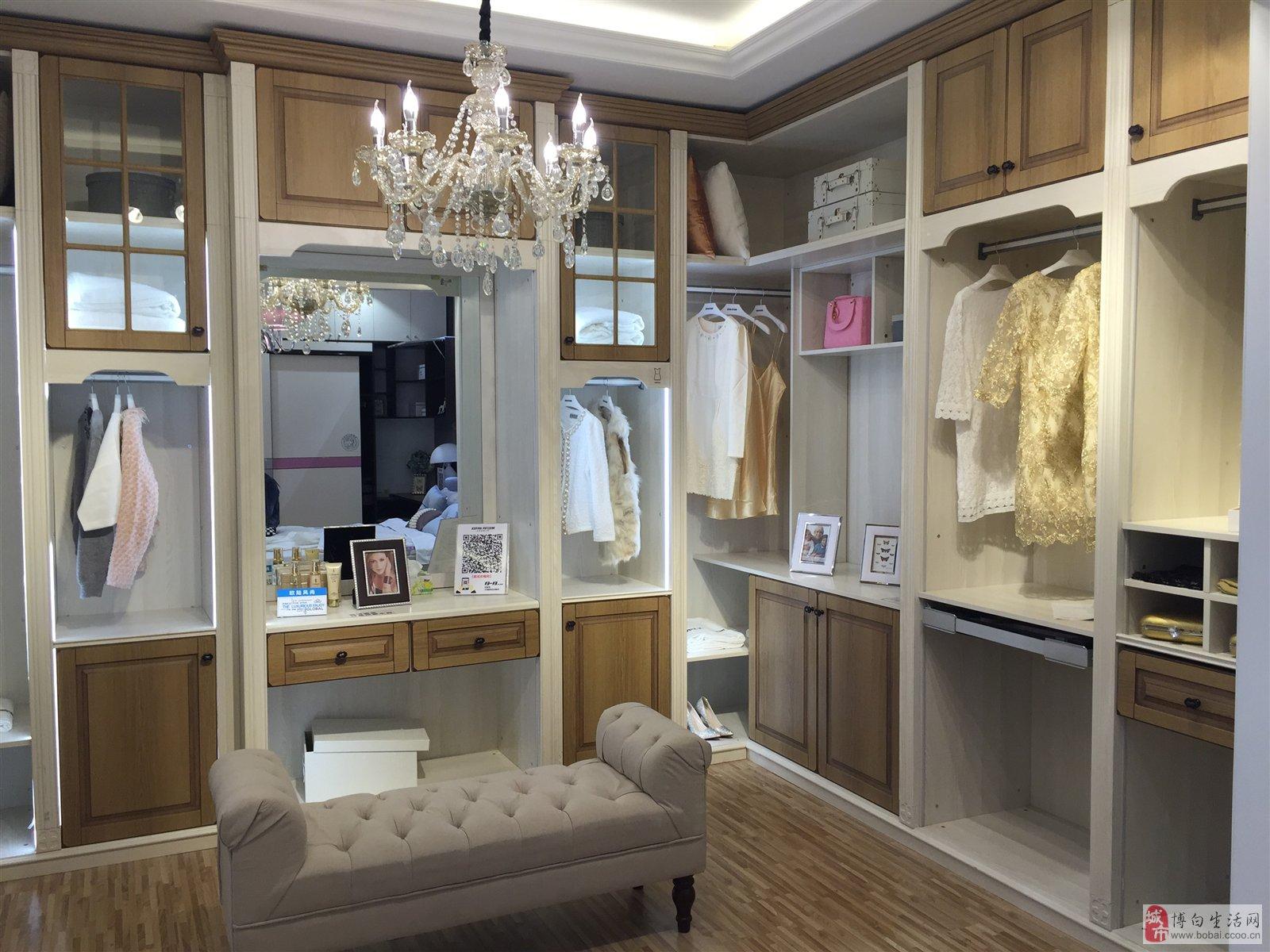 公司行业:家居/室内设计/装潢                公司