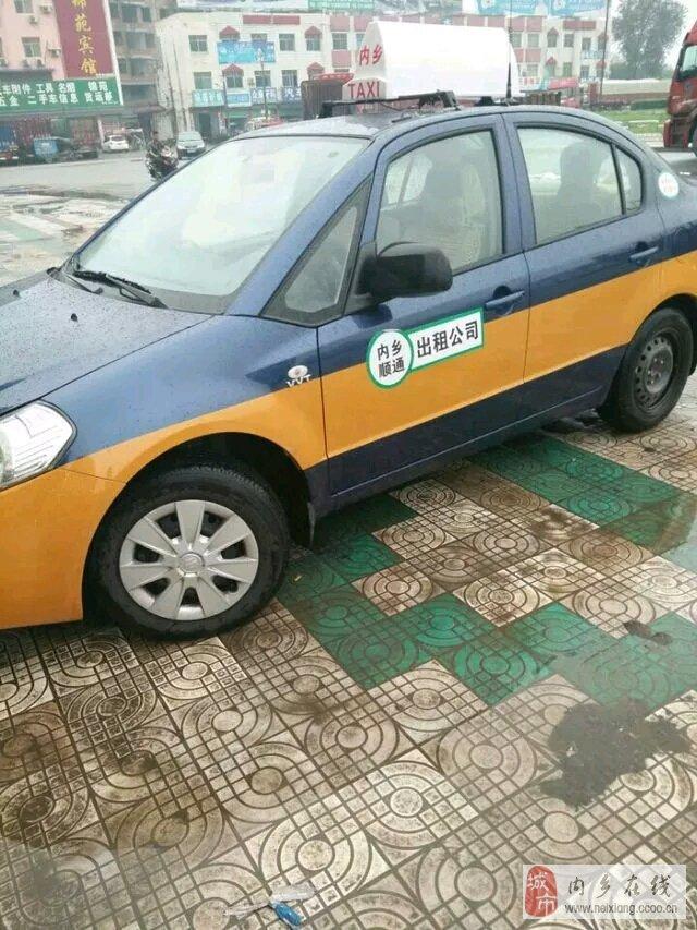 内乡县的出租车