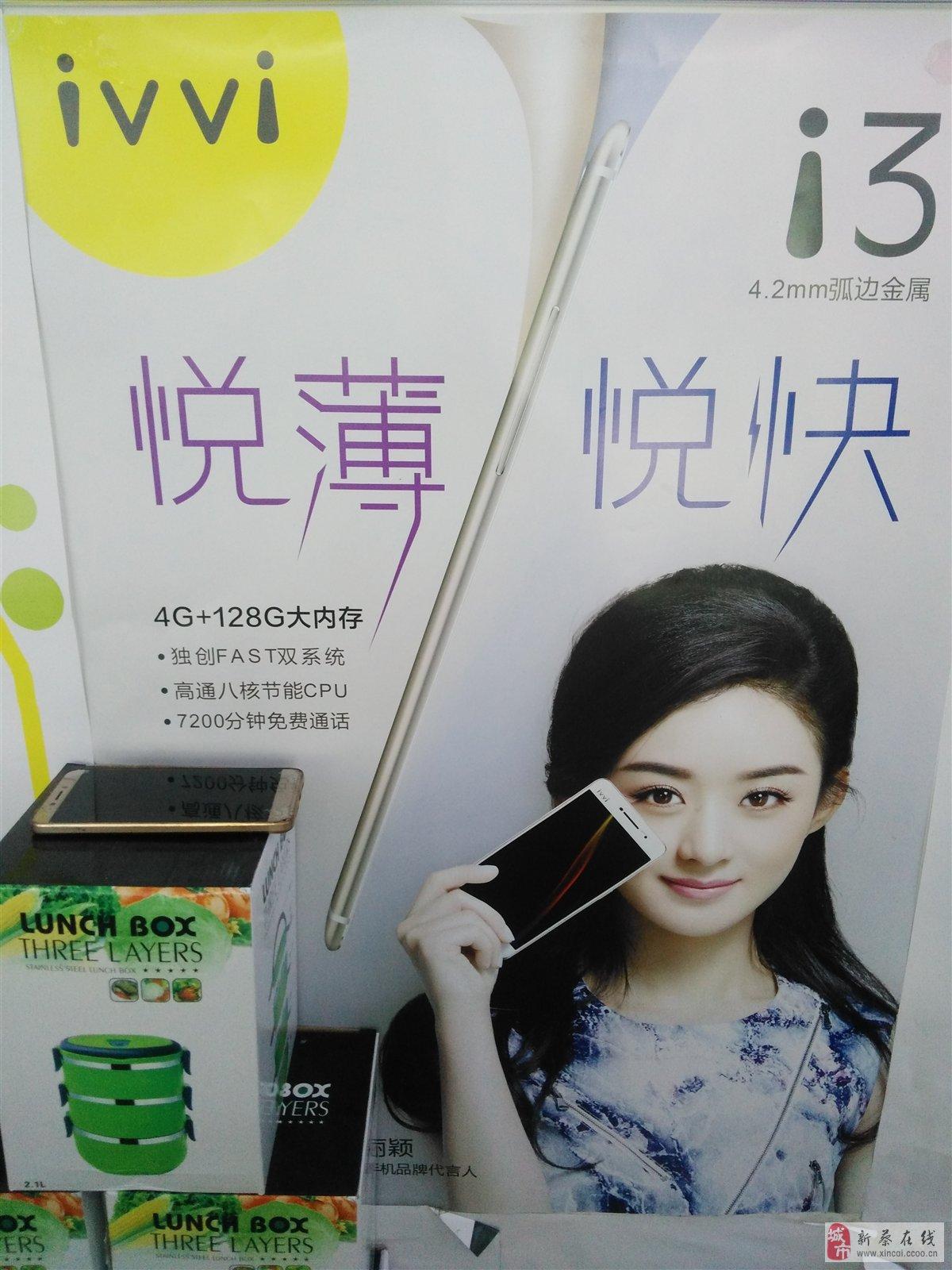 vivo招聘兼职pop手绘海报