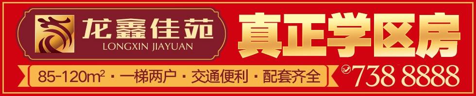 博彩娱乐网站大全网-龙鑫佳苑