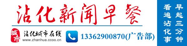 logo 标识 标志 设计 图标 600_150
