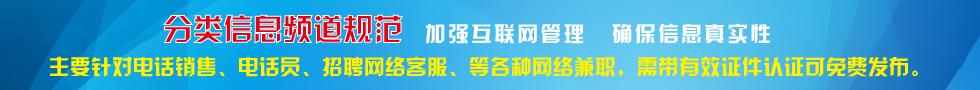 无极县网络信息发布管理规定