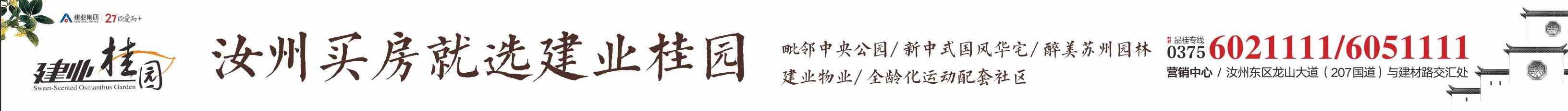 建�I桂�@