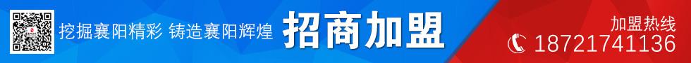 襄阳在线-襄阳人的门户网站,襄阳本地商业生活服务平台