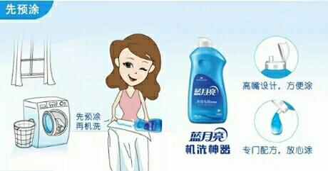 厂家直销了,蓝月亮洗衣液大促销