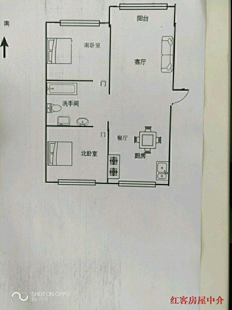 河畔新城2室2厅1卫44万元