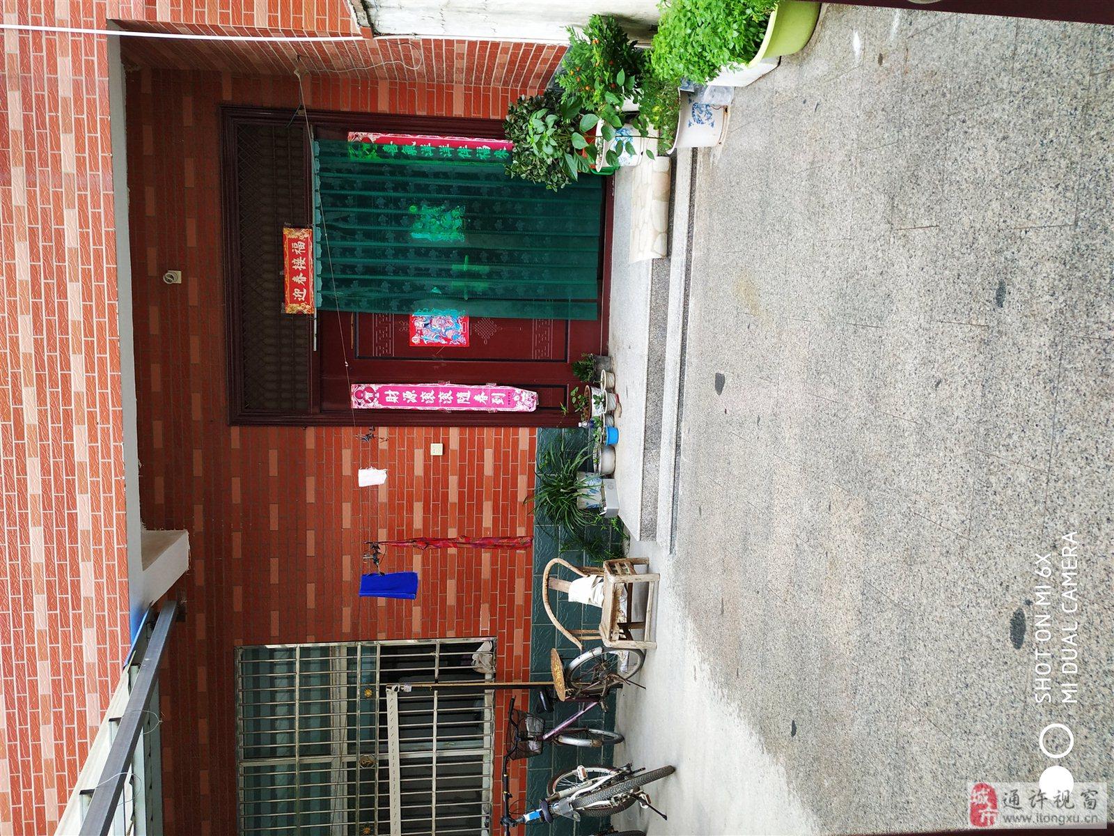 金达附近小院7室 4厅 2卫70万元