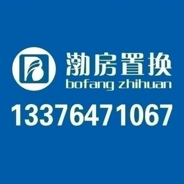 【急售】梧桐·印象6楼127平带105万元