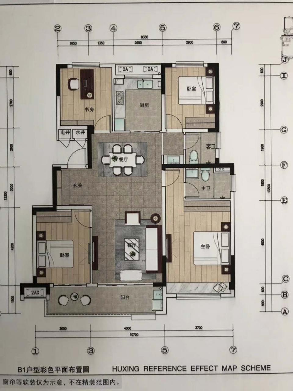城南新区3室 2厅 2卫70万元