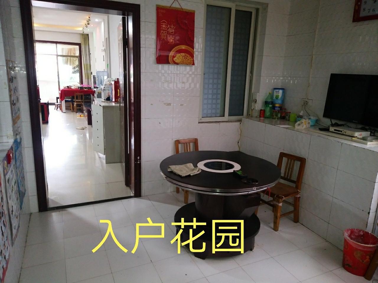 广建社区3室 2厅 2卫25.8万元