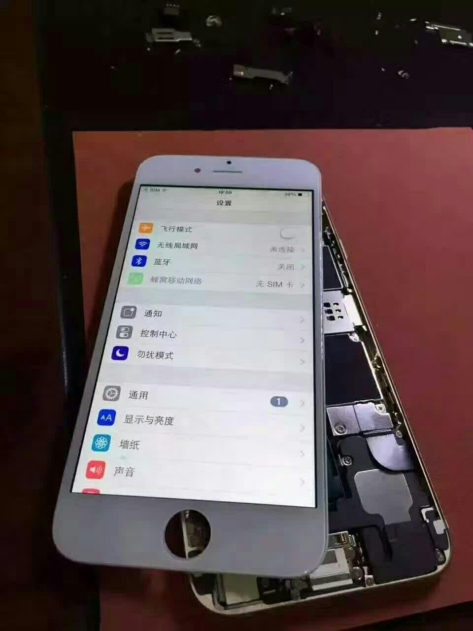 专业维修苹果手机