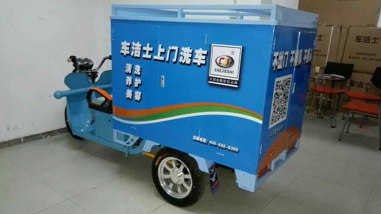 箱式电动三轮车出售_阿拉善在线