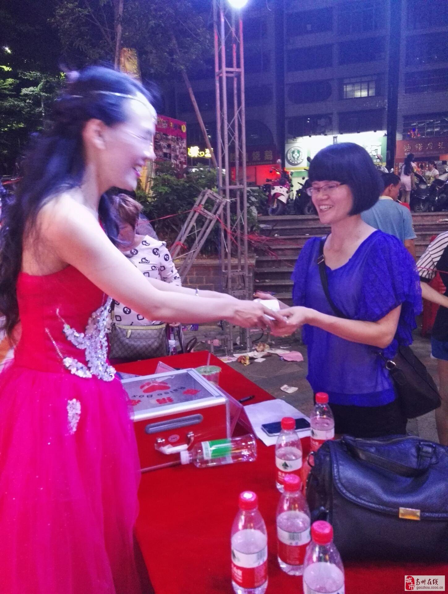高州巾帼志愿者举办庆母亲节评选