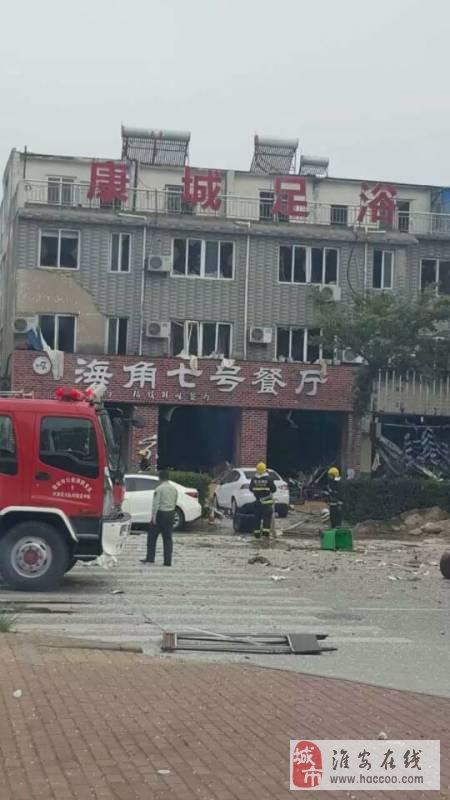 淮安开发区一饭店昨日下午突发爆炸,伤亡情况不明