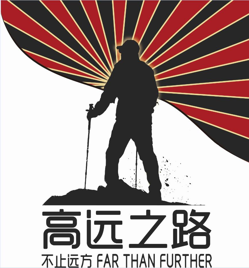 由中国(酒泉)西部户外运动之都组委会,长江商学院高原户外运动联盟