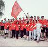 南阳长跑运动协会