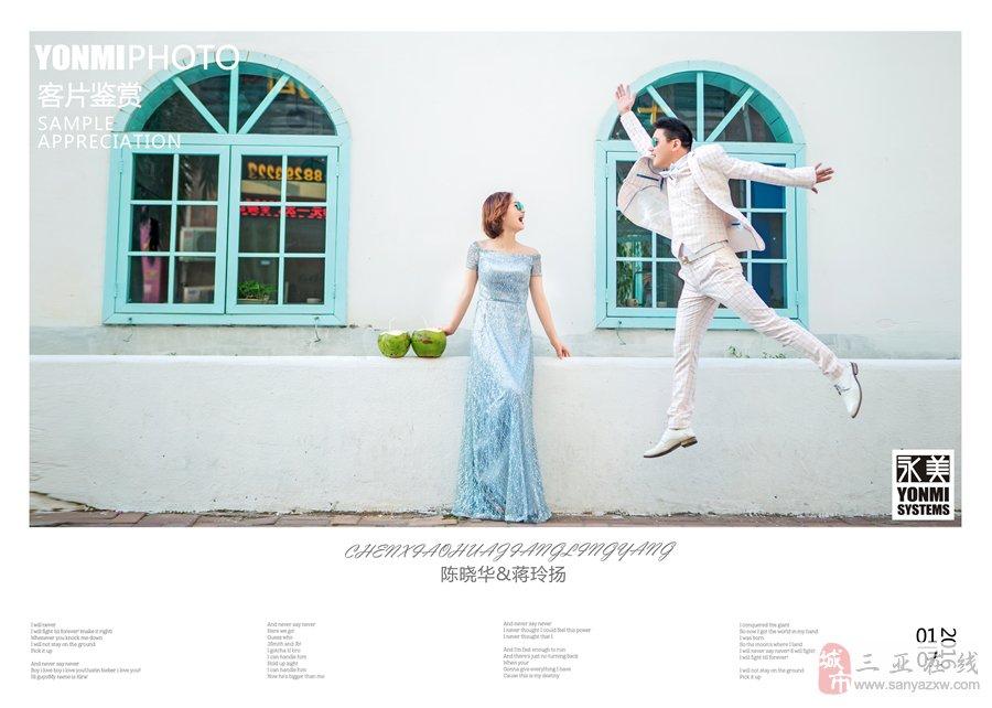 夏季拍婚纱照必备攻略手册