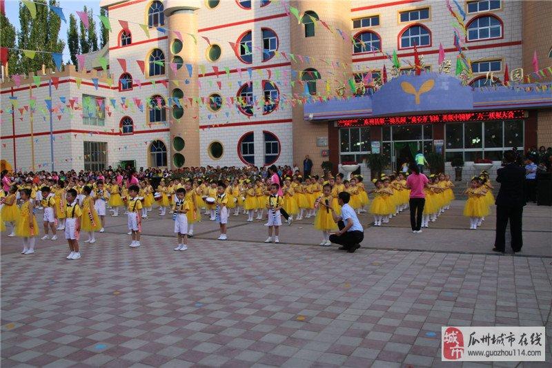 瓜州第一幼儿园庆六一