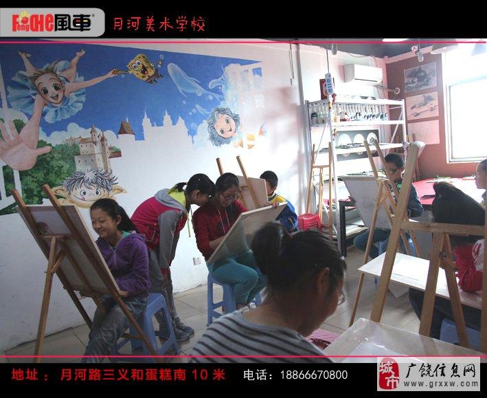 广饶,暑假学画画,风车美术学校挺不错