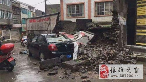 镇雄暴雨致27万人受灾(图片)