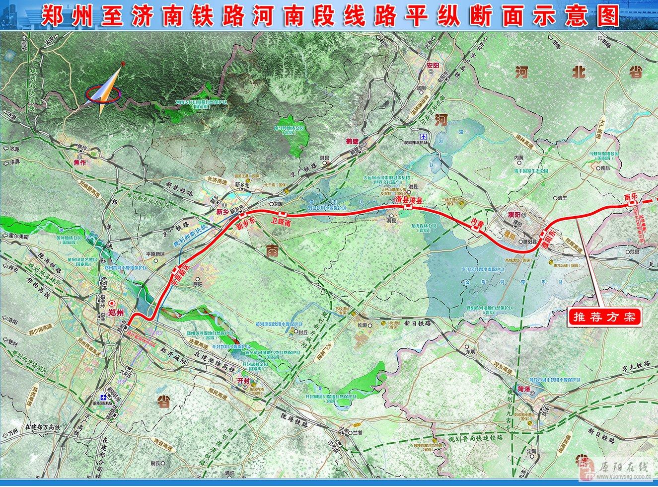 原阳终于要有火车站了:郑济铁路郑州至濮阳段将在原阳