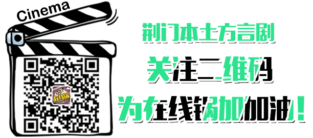 荆门本土微电影-在线锅之《宰羊子》大哥有肉吃就有你汤喝~