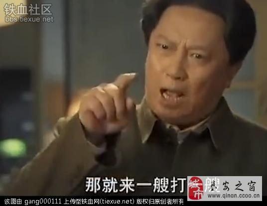 毛主席面对英国军舰挑衅,霸气回应:来一艘打一艘!