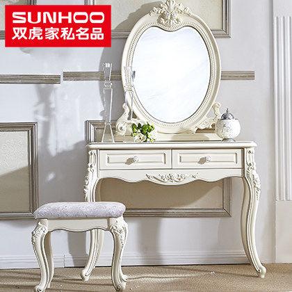 双虎家私欧式梳妆台法式梳妆桌子小户型卧室化妆台家具15f
