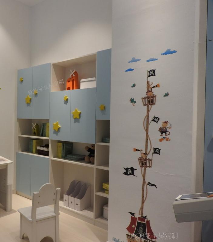 全屋衣柜书柜酒柜儿童房等一体化整体家具定制