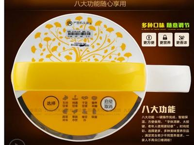 九阳dj12b-a11豆浆机