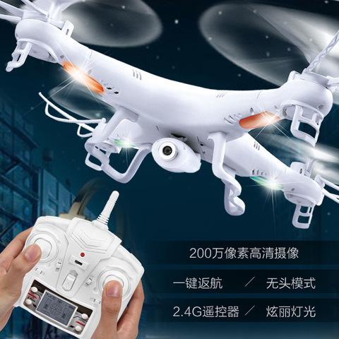创意电子产品超大航模遥控飞机实用高科技8-10-12岁