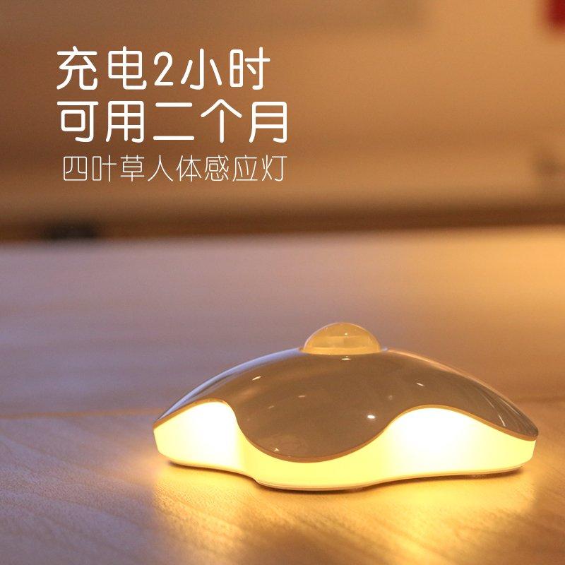 高科技创意礼品人体感应灯