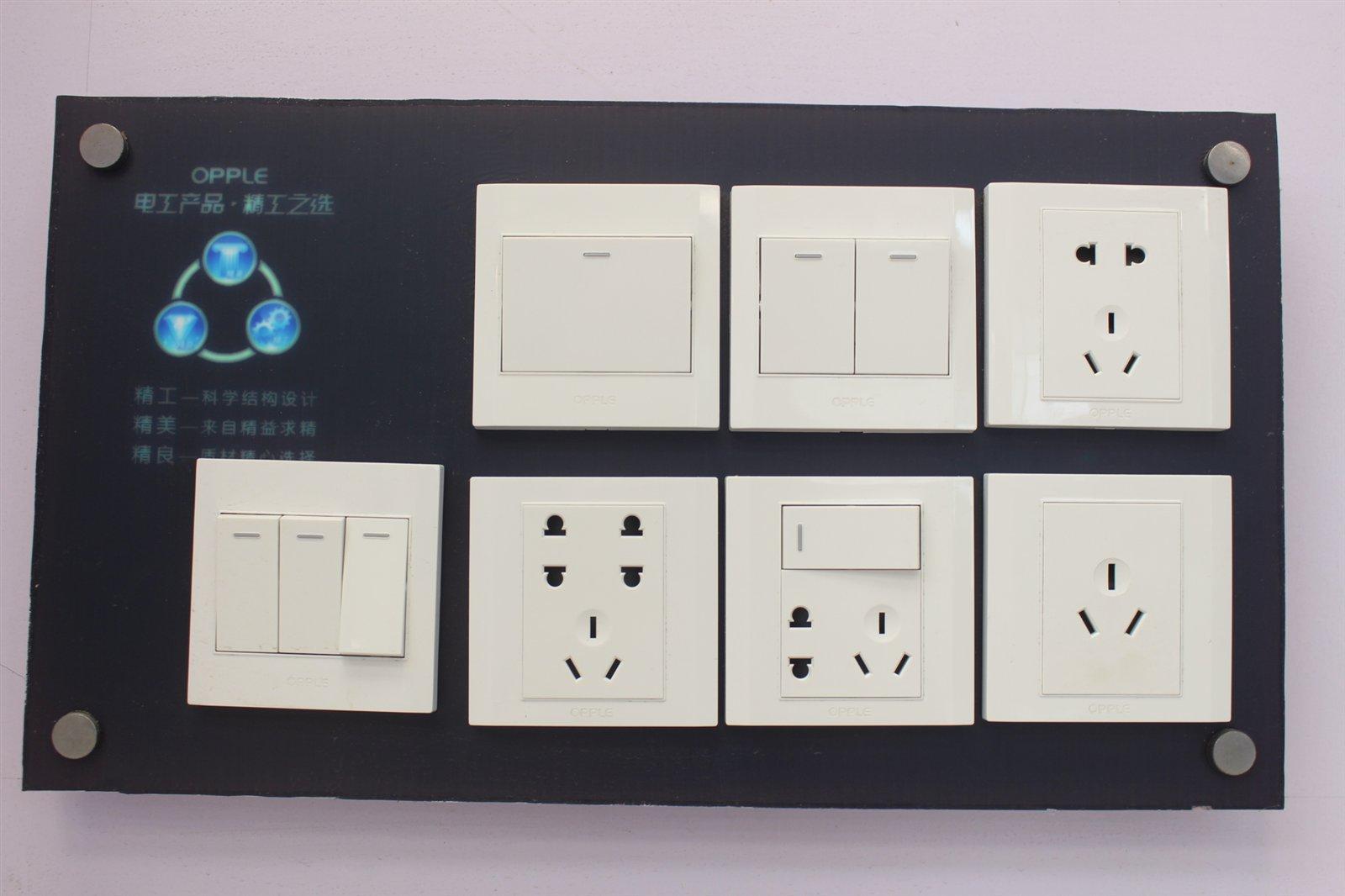 欧普86型五七孔墙壁插座面板二二三插一二三四位单w5