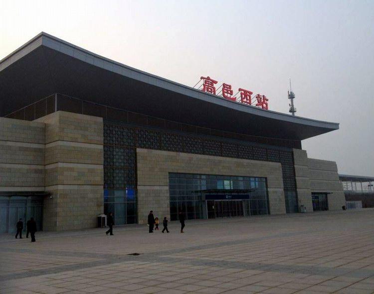 北京铁路局调整路线图:京广高铁高邑西站时刻表