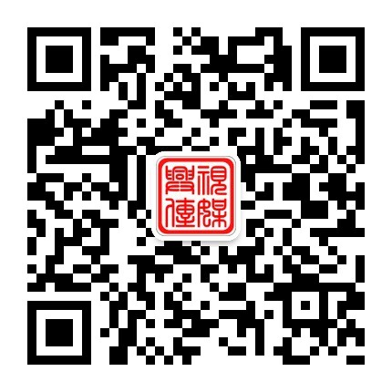 兴隆信息港官方微信