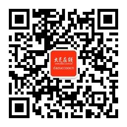 大足亚博全站 8官方微信