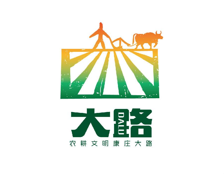 农耕文化 矢量图