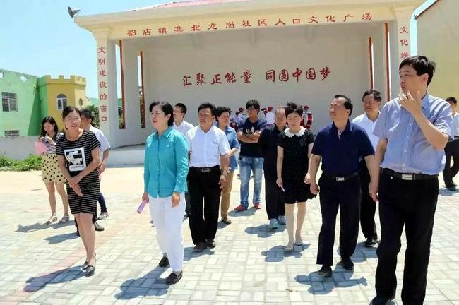 刘明霞指出,贫困地区村级综合文化服务中心示范工程,是国家一项重要的