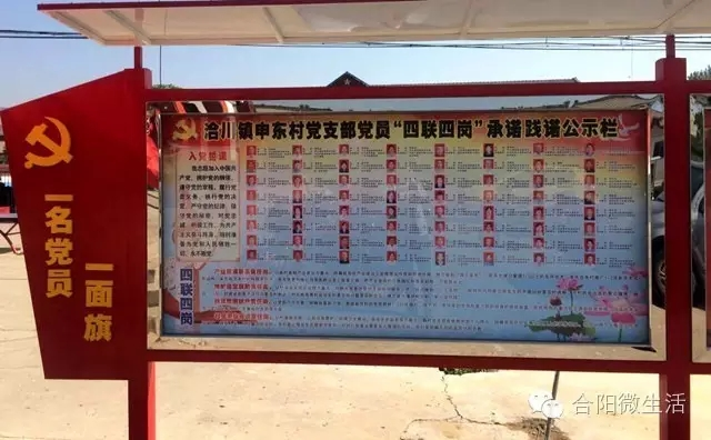 合阳县洽川镇多点发力全力开创乡村建设新局面
