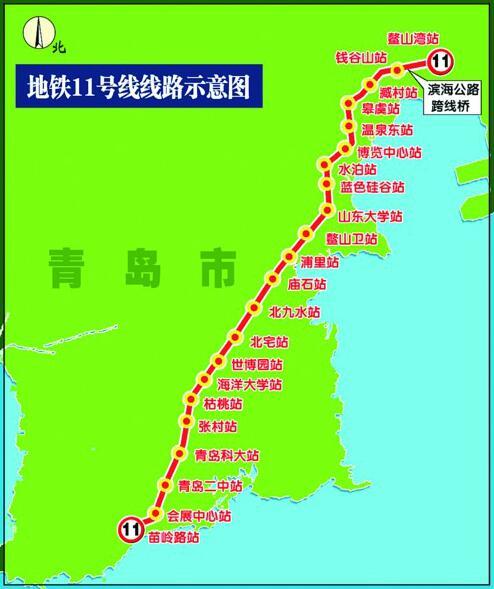 青岛地铁11号线攻克难点