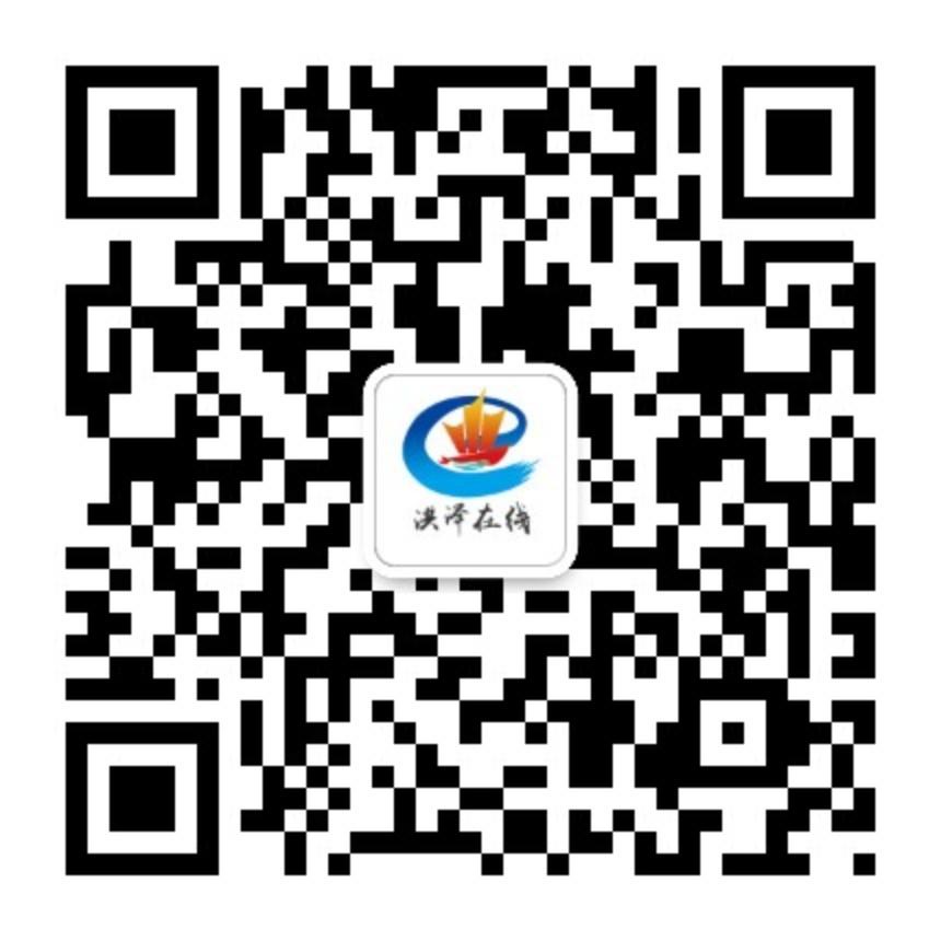 洪泽必威体育官方微信