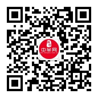 中牟网官方微信