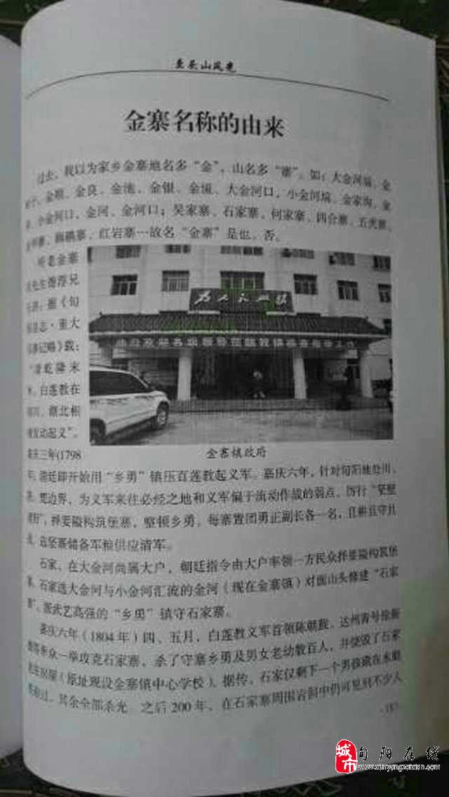 旅游景点线路,主要由十天高速路神河(金河口),张河(谭家院),白河县西