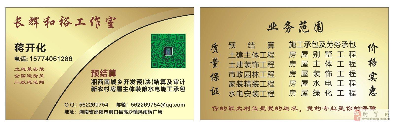 木地板25元/㎡250元/㎡天棚刮腻子10元/㎡(包材包料)照明灯具9屋面盖