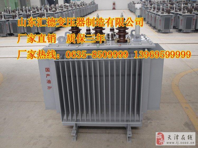 北京变压器厂家